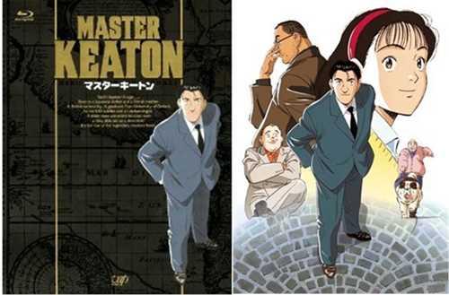 漫画マスターキートンのイメージ画像
